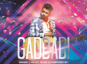 Gadbadi Artwork