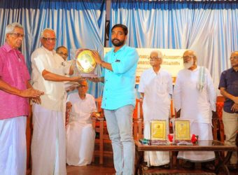 Bineesh-Vylopilly Poetry Award