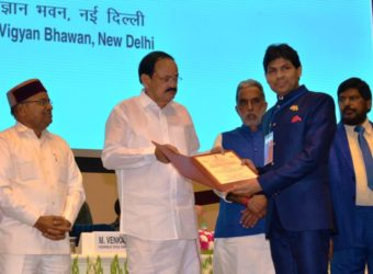 Dr Yogesh Dube received the prestigious National Award 2018 by the Vice President of India Venkaiah Naidu as the best indiv