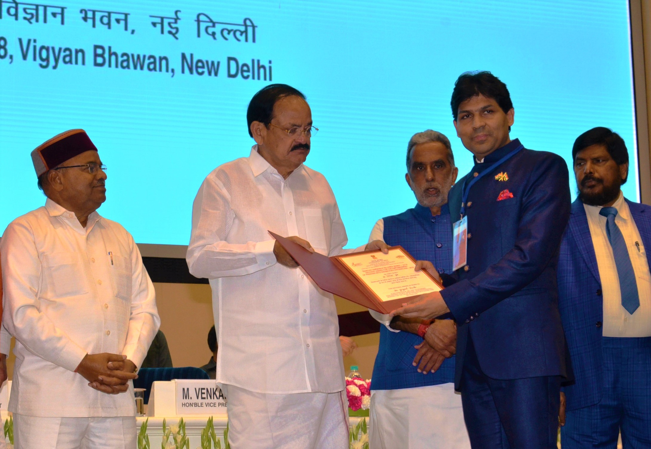 Vice President of India, Venkiah Naidu felicitated Dr