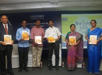 Oxford University Press introduce a course in Tamil Aaadi Paadi Tamizh Padi for primary school students