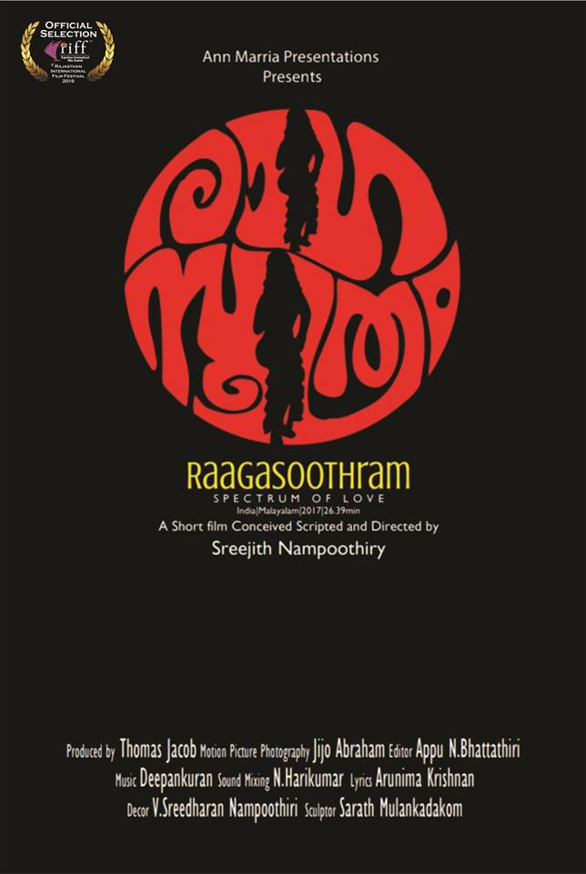 Malayalam Short Film Raagasoothram Spectrum Of Life Officially