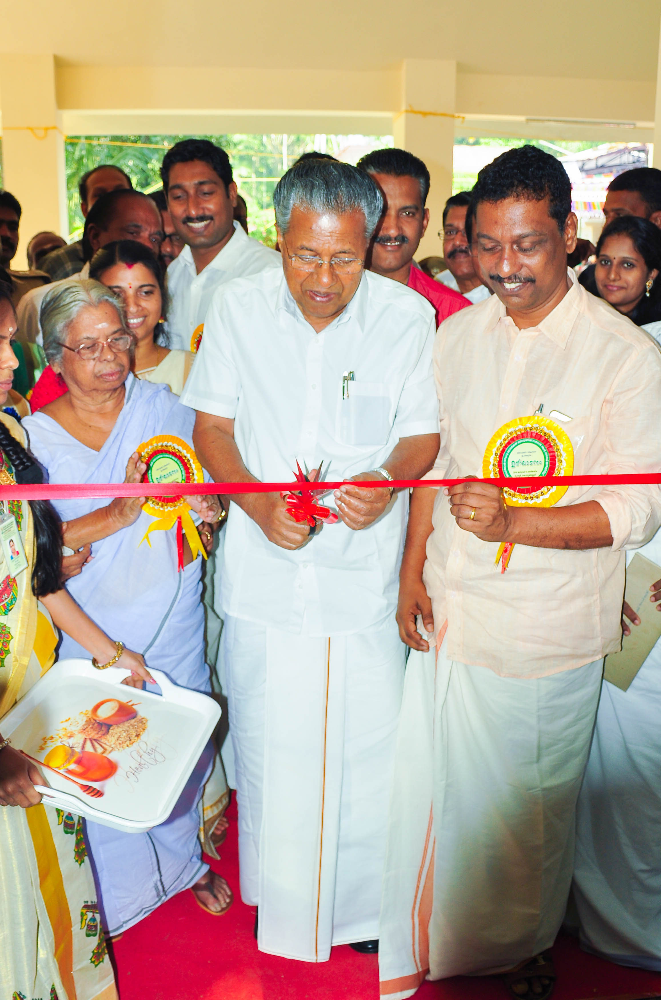 The Chief Minister of Kerala, Pinarayi Vijayan had formally inaugurated R&D Sub Centre of KSCSTE-JNTBGRI at Kuzhur in Thrissur on January 12, 2019 (just a while ago).1