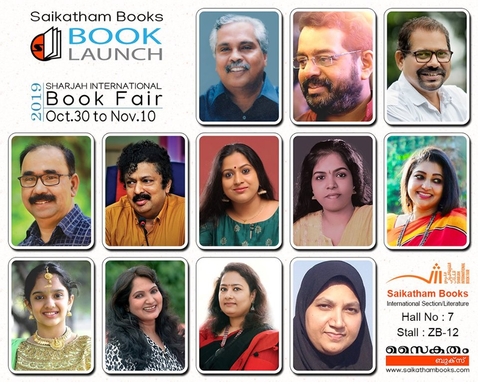 Saikatham Book Releases as SIBF 2019