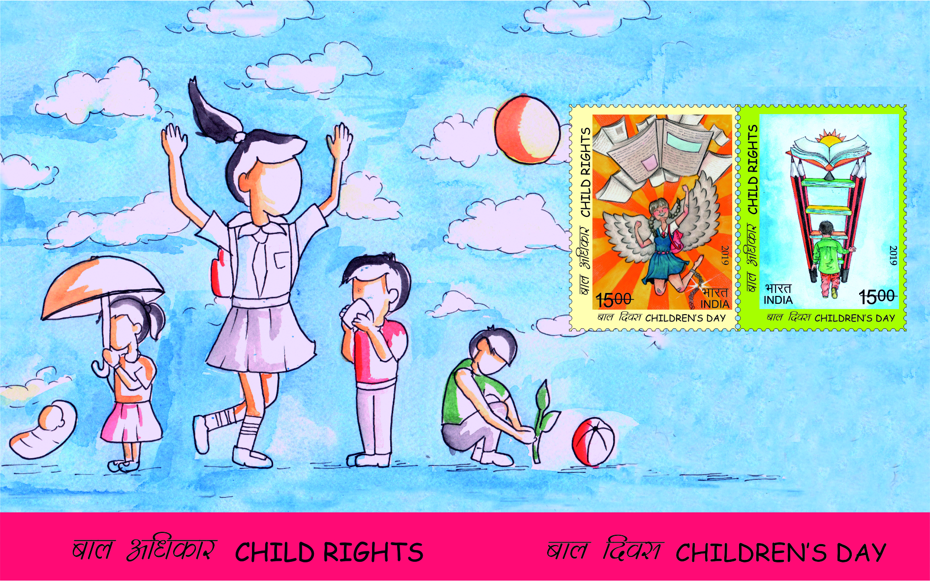 CHILD RIGHTS MS IMAGE