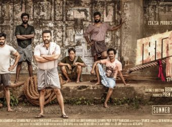 First Look Poster of Malayalam Movie Aaha