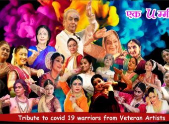 Ek Umeed Tribute to Covid Warriors