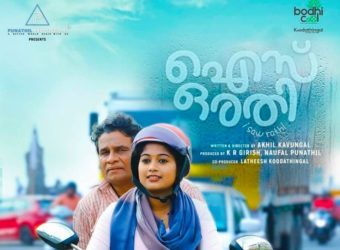Mohanlal Wishing Hareesh Peradi and Team of Ice Orathi after releasing first look poster through his FB page